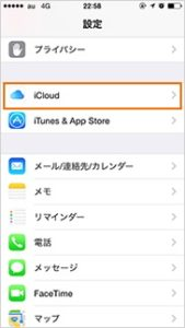 17_android_iphone3_icloud1