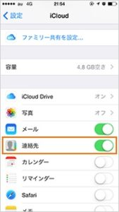 17_android_iphone3_icloud2