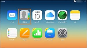 17_android_iphone4_icloud_pc1