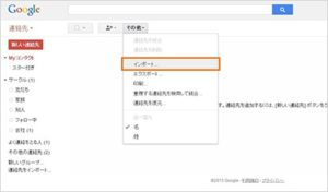 17_android_iphone5_icloud_pc6