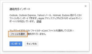 17_android_iphone5_icloud_pc7