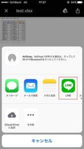 38_pdf_hozon4_line1