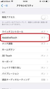 41_sukusho1_settei1