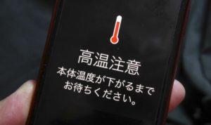 43_hatsunetsu2_eyecatch