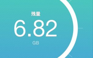 53_tsuushin_eyecatch
