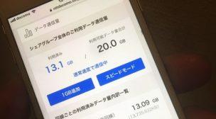 54_3dai_tsuushin_eyecatch