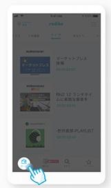 85_radiko1_livehaishin1