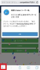 122_sagi3_taisho1