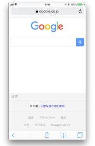 122_sagi3_taisho2