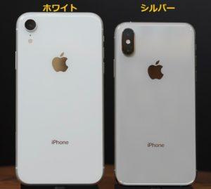 125_iphonese2_iphone8_hikaku3_color