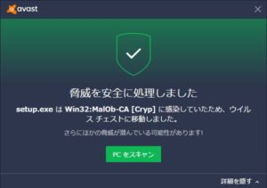 132_securitysoft1_avast