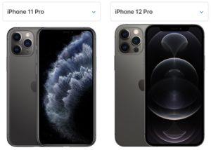 142_iphone12pro_11pro_hikaku1_design