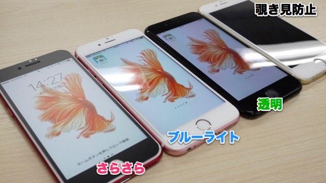 143_iphone12_glassfilm2_antiglare